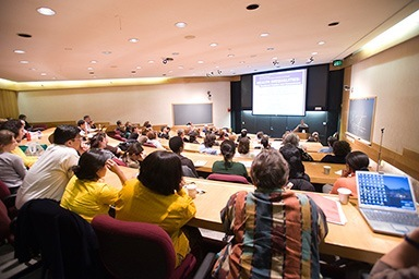 Group of people attending a seminar at Harvard T.H. Chan School of Public Health