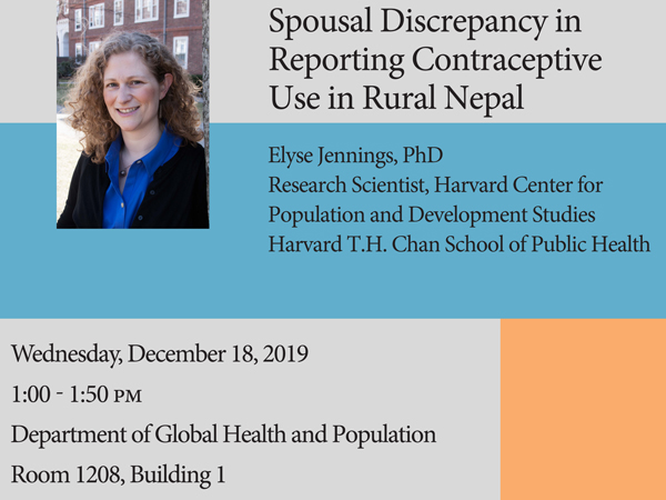 Elyse Jennings to present at Willows Seminar, Dept. of Global Health and Population, Harvard Chan School