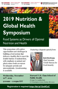Flyer for 2019 NGH Symposium