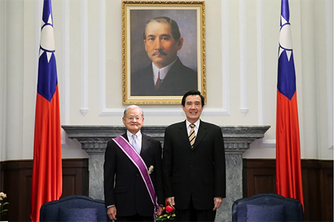 Hsiao-Taiwan-Presidential-Medal