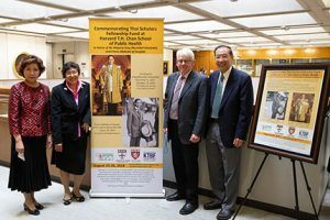 Prem Chantra of the Thai Physicians Association of America (TPAA), Cholthanee Koerojna of the King of Thailand Birthplace Foundation, Joseph Brain, and Usah Lilavivat of TPAA.