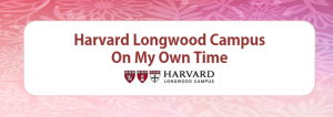 Harvard Longwood Campus On My Own Time image