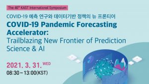 Text: COVID-19 Pandemic Forecasting Accelerator