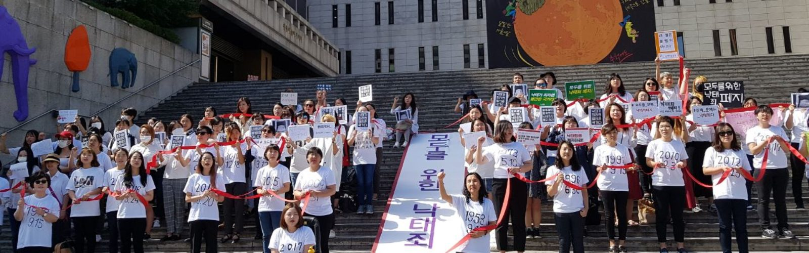 Challenging South Korea's Abortion Ban