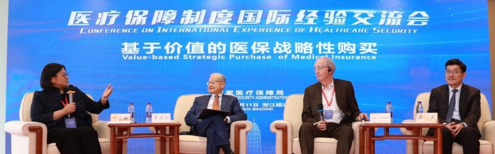International Forum on Value Health Care Purchasing organized by the National Healthcare Security Administration, China