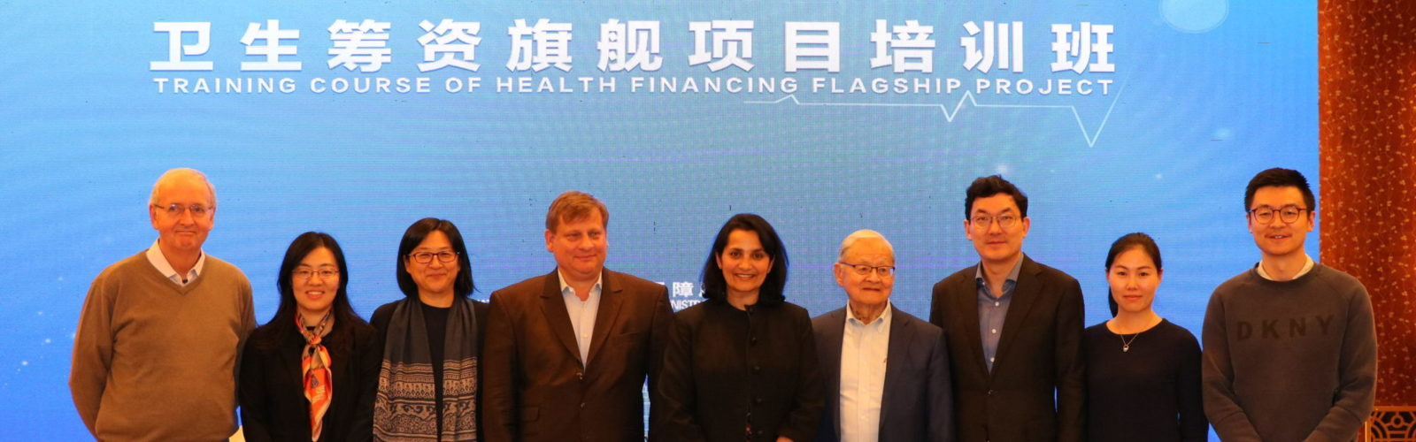 Inaugural Training Course on Health Financing with NHSA