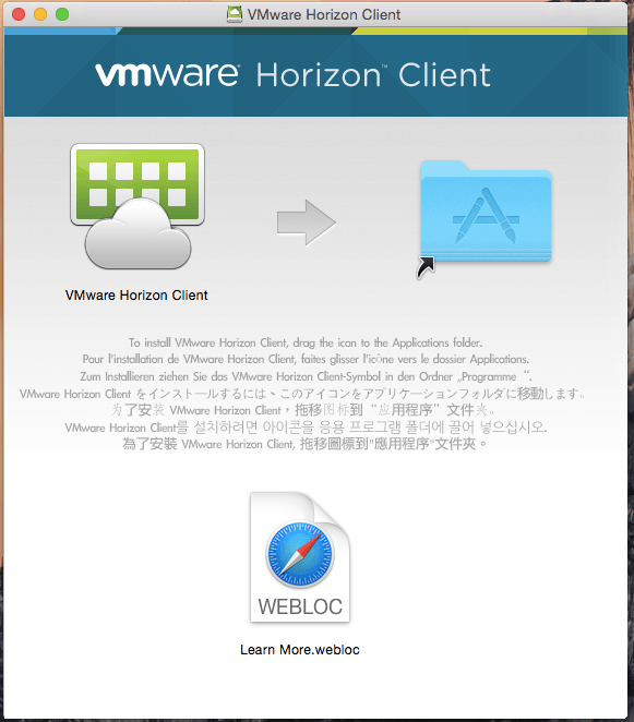 Install Vmware Horizon Client For Mac Department Of Information
